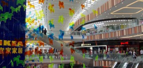 副中心超级商圈喜添新丁 大悦城宜家都来了