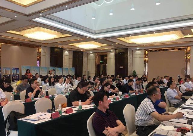2017长沙明星写字楼推选暨楼市年中报颁奖典礼举行