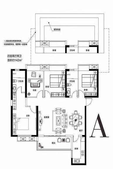 Q友买房:长沙二环内地铁旁带名校江景四房