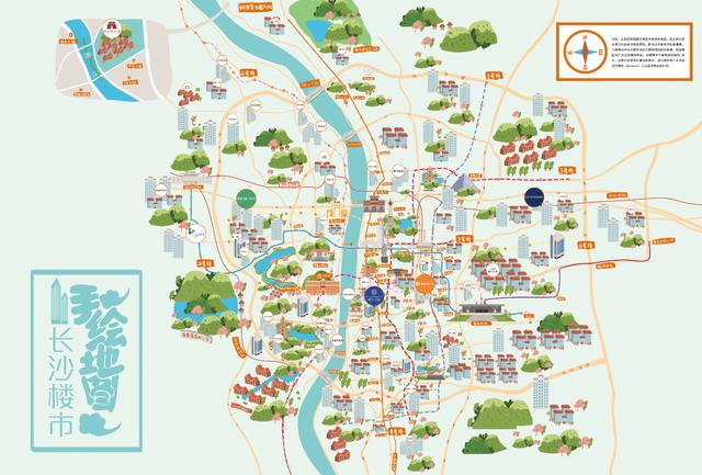 速抢!这份长沙最新手绘楼市攻略地图免费领取