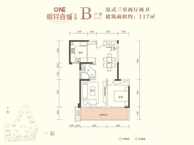 Q友买房:首付50万以内、单价12000元/平地铁房