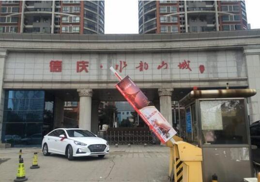 """长沙一小区收""""天价""""停车费 一个月最高能收900元"""