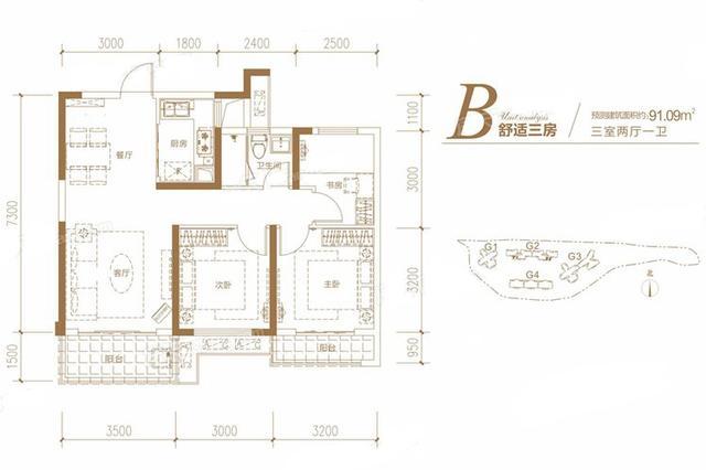 Q友买房:长沙河东单价1万左右地铁口小三房