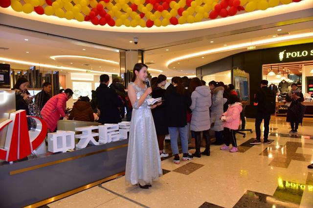 1月6日中天星耀城外展品牌馆在长沙首次亮相