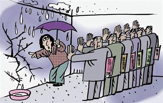 买房看雨不看晴 雨天才能看到房子潜在问题