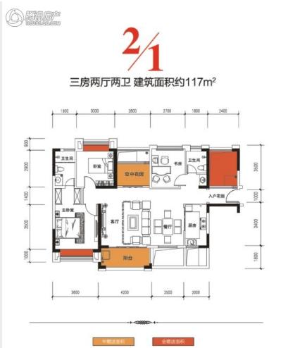 Q友买房:即将步入婚姻殿堂的新人寻城南靠谱学区房