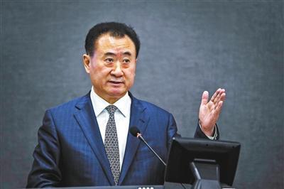王健林抛热辣观点:不要再抱有房地产再次高潮幻想