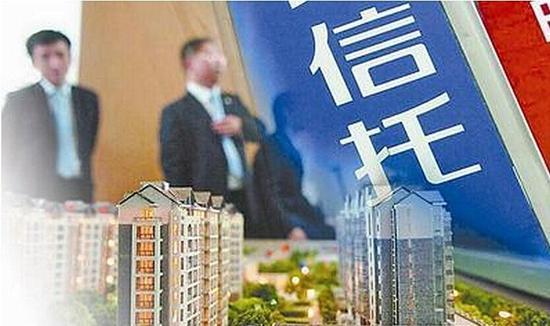 5月份集合信托收益环比上涨 房地产信托以7.98%涨幅居首