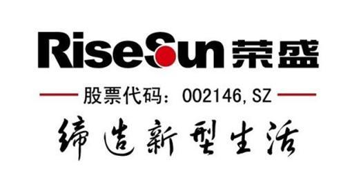 荣盛logo矢量图