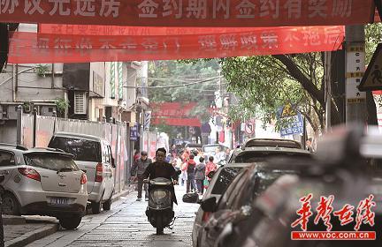 长沙市开福区潮宗街图片