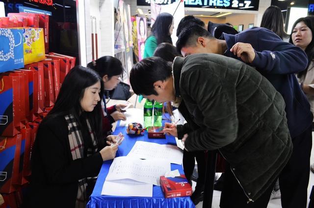 旭辉国际广场:全城热恋第三季 单身的你敢约吗?
