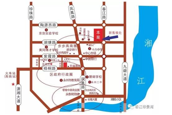 春江·帝景湾纯板式洋房9月30日盛大开盘