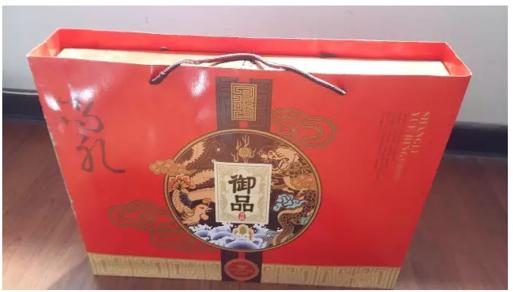 中秋佳节· 恒立首府感恩回馈 好礼相送!