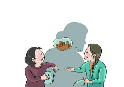失智老人 怎会做出买房决定?