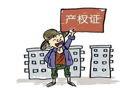 中国平均人口密度是每平方公里132人,日本、韩国、印度、越南、德