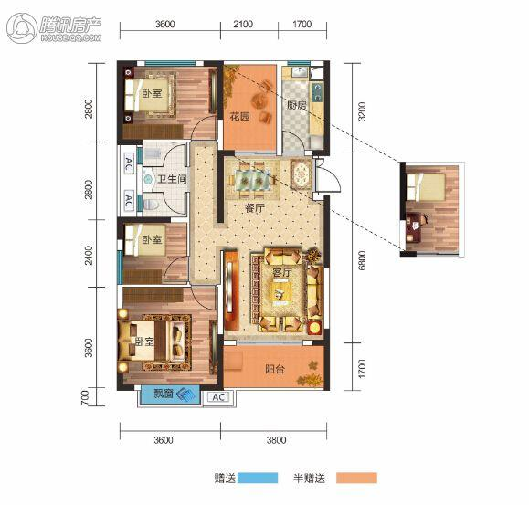q友买房:学区位置环境好 100平左右3房推荐