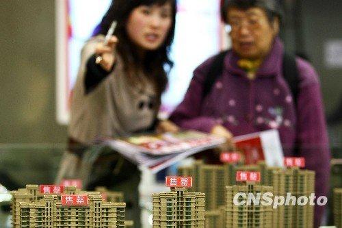 新政令楼市量跌价涨专家称房价仍有上涨可能