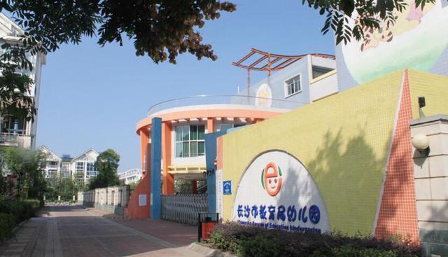 长沙市幼儿园调查(1):公立幼儿园一年花费上万元