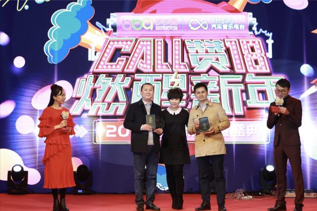 """2017年度汉字""""戏""""—2017长沙新能量盛典昨日举行"""