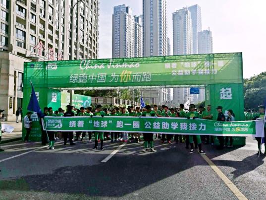 2017年绿跑中国第四季长沙站于梅溪湖火热开跑