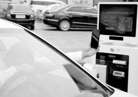 机器人管理停车场可开发票可找零