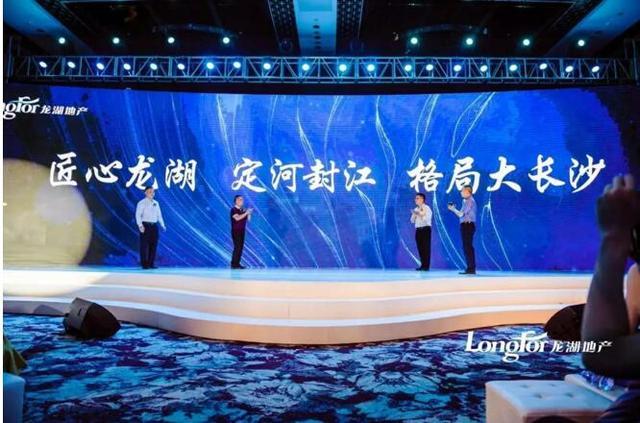 长沙龙湖2017年账单已出炉!