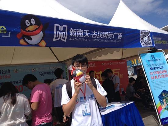 直击网交会:古汉国际广场性价比高项目遭热捧