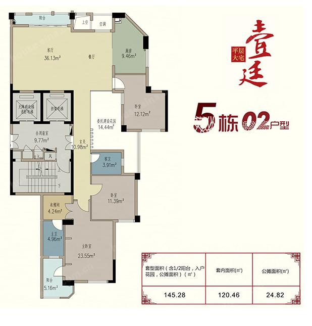 Q友买房:地铁口交通便利三房二厅二卫住宅