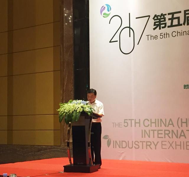 第五届湖南国际老年产业博览会10月底在长沙举行
