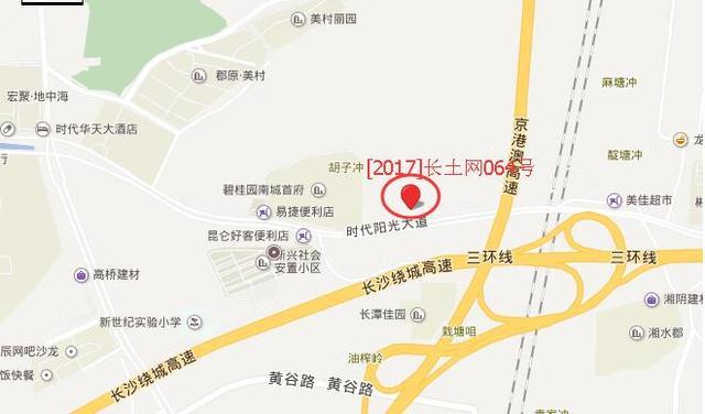 """长沙多宗限价地挂牌 刚需族""""定心"""""""