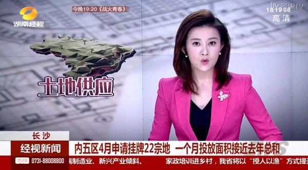 """开发商""""久旱逢甘霖""""!近期长沙计划供地22宗"""