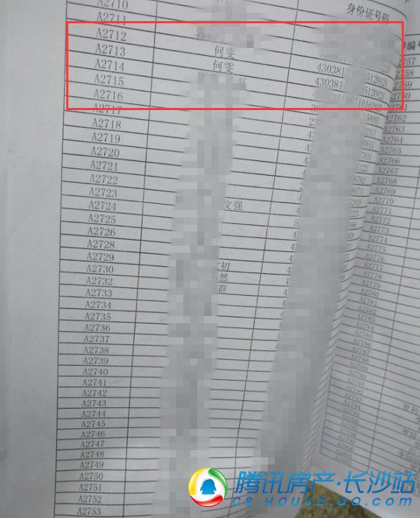 购房者质疑中建悦和城开盘有黑幕 开发商:绝无暗箱操作