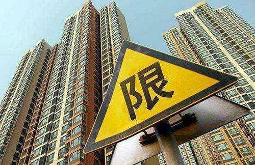香港特首:或考虑限制外地人购房