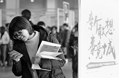 """""""新一线""""城市成""""95后""""就业首选"""