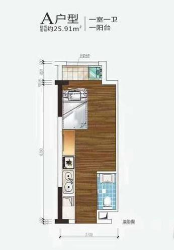 Q友买房:在长沙洋湖上班 附近公寓推荐