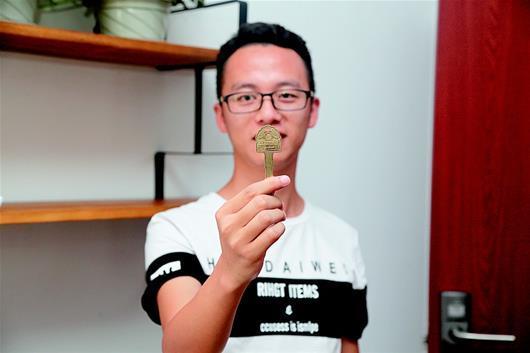 2300多套公寓优惠租给留汉大学生