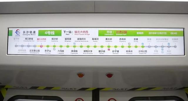 【企鹅前线】长沙地铁4号快要通车了 这些双地铁加持楼盘要早点下手!