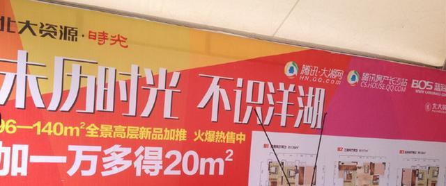 """直击网交会:北大资源时光 网友患上""""选择困难症"""""""
