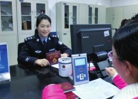 湖南推进户籍制度改革 办理落户仅需花几分钟