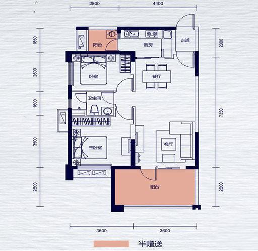 Q友买房:首付25万以下70-90㎡小三房