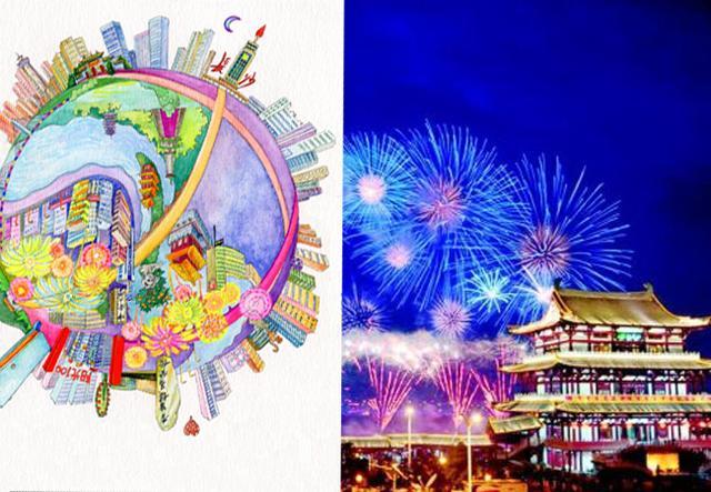 插画里的长沙惊艳了时光 一场城市大秀正在上演