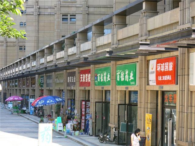 成都:新建住宅建筑不设置底商 商业独立设置了