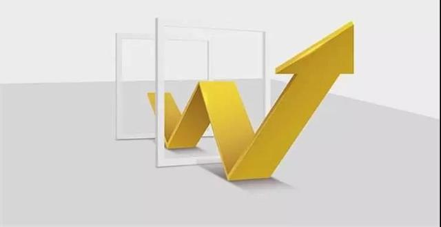 成都首套房貸平均利率升至5.52% 有2家銀行利率上浮