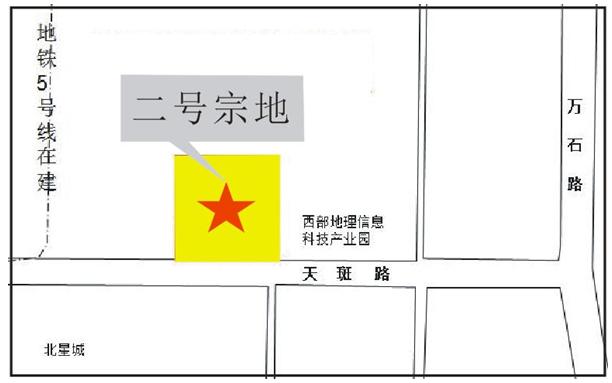 8宗地4月6日入市:红牌楼回锅地上调3500元再上架