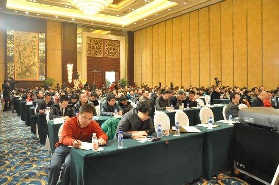 2013中国房地产(成都)高峰论坛成功举行