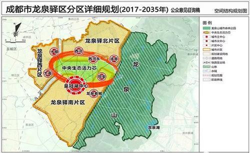 """""""成都绿心""""今年全力推进龙泉山20项建设工作"""