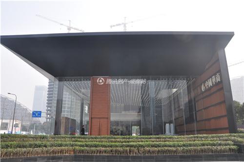 中国华商金融中心 地铁口精装高端豪宅