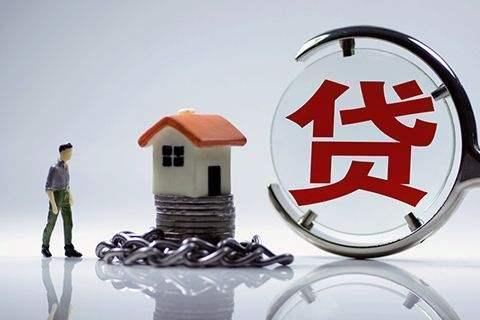监管层严查消费贷流入房地产 首付贷卷土重来