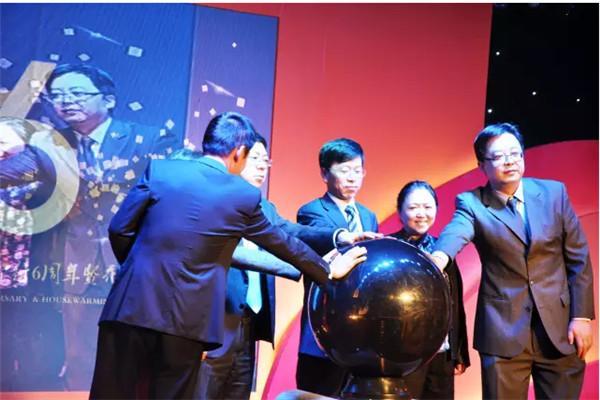 恭贺:哈尔滨银行成都分行于棕榈泉国际中心起航