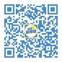 成都地铁1号线三期全线轨通 明年可坐去西博城看展